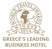 World Travel Awards Winner 2014 | Greece's Leading Business Hotel